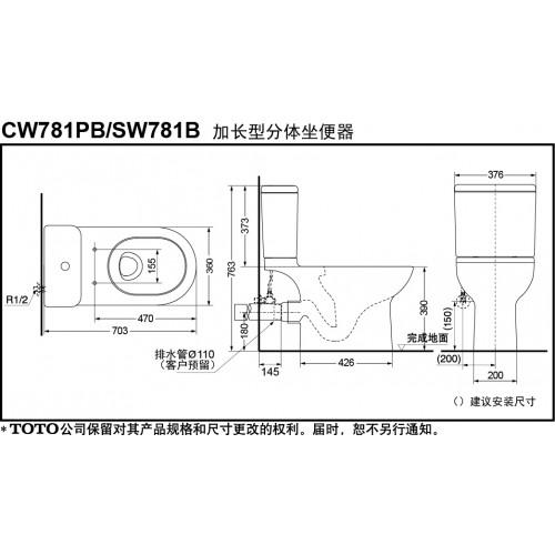 Toto Cw781